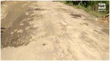 ऊना में तीन दिन की बारिश में डूबे लोकनिर्माण विभाग के 12 करोड़