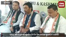 RRS और BJP को मुंहतोड़ देने के लिए कांग्रेस लेगी पंचायती चुनावों में हिस्सा: मीर