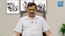 दिल्ली के मुख्यमंत्री अरविंद केजरीवाल के साथ Exclusive interview