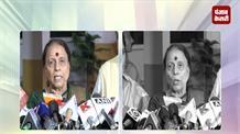 RSS प्रमुख मोहन भागवत के बयान पर हुई राजनीति, इंदिरा हृदयेश ने जताई खुशी