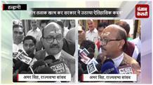 राज्यसभा सांसद अमर सिंह पहुंचे हरिद्वार, तीन तलाक को बताया सरकार का ऐतिहासिक कदम