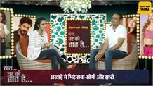 Salman Khan apologies to Anup Jalota