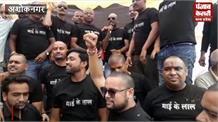 SC/ST एक्ट के विरोध में की 543 सांसदों की तेरहवीं, पुरुषों ने साड़ी पहनकर किया विलाप