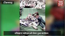शिक्षा के मंदिर में सजी नंगे नाच की महफिल, मंत्रीजी के स्वागत में कोई कमी नहीं