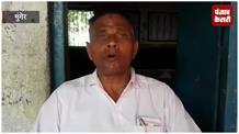 मुंगेर में तीन टीचर से मांगी रंगदारी, पैसे नहीं देने पर जान से मारने की दी धमकी