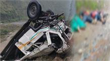 रोहड़ू में दर्दनाक हादसे में उजड़ गए दो परिवार, लाशें देखकर मची चीख पुकार