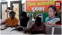 संथाल परगना में सीट बढ़ाने के लिए बीजेपी बना रही रणनीति