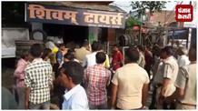 पुलिस के सामने व्यापारी से 3 लाख की लूट, CCTV में कैद हुई घटना