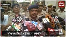 कांस्टेबल अनीता सिंह का फांसी के फंदे पर लटका मिला शव, पुलिस ने शुरु की जांच