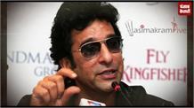 पाकिस्तान पर खूब बरसे वसीम अकरम, बोले- चैंपियंस ट्राॅफी भी तुक्के से ही जीते हो