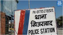 खनन माफियाओं ने पुलिस पर किया हमला, पुलिसकर्मियों की फाड़ी वर्दी