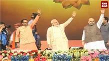 भोपाल महाकुंभ में PM मोदी का कांग्रेस पर तंज- डिक्शनरी की हर गाली मुझे दी
