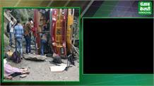 भरमौर में सड़क से नीचे लुढकी बस, 2 की मौत, कई घायल