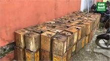 पंजाब ले जाई जा रही थी राज्य की बहुमूल्य वनसंपदा, बिरोजा के 108 टीन बरामद