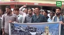 शिमला में चरमराई सफाई व्यवस्था पर उग्र हुई नागरिक सभा, किया मेयर ऑफिस का घेराव