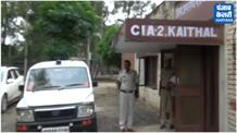 कलकत्ता की बार गर्ल ने हनीट्रैप में फंसाकर युवक से लूटे लाखों रुपए, गिरफ्तार
