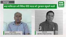 भारत पाक मैच पर शहीदों के परिजनों को ऐतराज, बंद हो खेल का 'खेल'