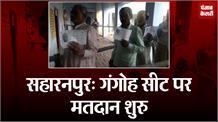 सहारनपुर: गंगोह सीट पर मतदान शुरु, आदर्श मतदान केंद्र पर लगी मतदाताओं की कतार