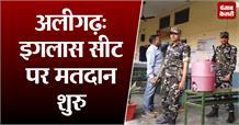 अलीगढ़: इगलास विधानसभा सीट पर वोटिंग शुरु, युवा मतदाताओं ने डाला वोट