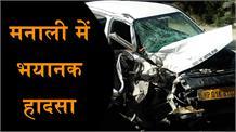 मनाली में वाहनों की जबरदस्त टक्कर का वीडियो आया सामने, 1 की मौत