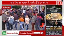 हिमाचल में नवंबर में होंगे चुनाव, तैयारियां जोरों पर