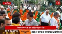 बीजेपी उम्मीदवार प्रमोद विज ने पानीपत शहर को इंदौर जैसा बनाने का दावा किया