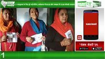ईवीएम में कैद हुई प्रत्याशियों की किस्मत, मतदान के बीच बिकी शराब, देखिए Himachal Express