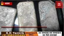 जीआरपी पुलिस को मिली बड़ी सफलता, 9 किलो चांदी के साथ 1 तस्कर गिरफ्तार