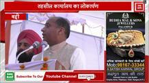 Baddi को करोड़ों की सौगात दे गए CM Jairam