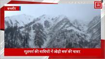 हसीन हुई कश्मीर की वादियां, पहली बर्फबारी मेंसफेद चांदी से लबरेज घाटी