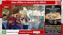 सुरेश कश्यप पर लगा पैसे बांटने का आरोप,सोशल मीडिया पर वायरल हो रहा वीडियो
