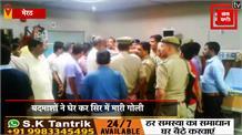 #UP में जंगलराज: खाना खा कर टहलने निकले अधिवक्ता की गोली मारकर हत्या