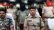 पुणे से पकड़ा गया एक लाख का इनामी नक्सली, पाकुड़ एसपी हत्याकांड में था शामिल