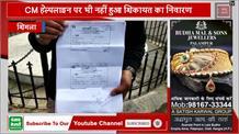 CBI को टैक्सी में घुमाया, 2 साल से नहीं दिया भाड़ा,  दफ्तरों के चक्कर काट रहा ये ऑपरेटर