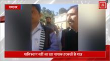 BJP पर कांग्रेस महिला कार्यकर्ता को धमकाने का आरोप, रोते हुए Video Viral
