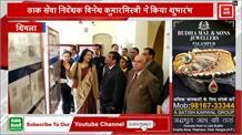 शिमला में लगी डाक टिकट प्रदर्शनी, बापू की जीवनी को किया प्रदर्शित