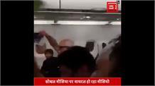 देखिये क्या हुआ जब Plane पर हुआ मच्छर अटैक