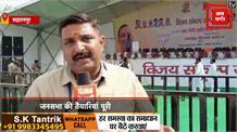 उपचुनाव: BJP प्रत्याशी के लिए वोट मांगेंगे सीएम योगी, जनसभा की तैयारियां पूरी