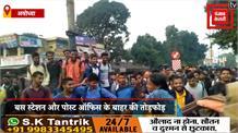 अयोध्या: सेना भर्ती के दौरान युवकों ने जमकर मचाया उत्पात, जमकर की तोड़फोड़