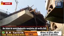 वाराणसी: फिर गिरी निर्माणाधीन ओवरब्रिज की शटरिंग, 3 घायल, कई वाहन छतिग्रस्त