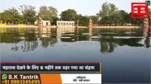 यहां शरद पूर्णिमा की रात कान्हा ने किया था महारास, 6 महीने तक ठहर गया था चांद