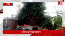 मंडी के नेरचौक में भीषण अग्निकांड, करोड़ों का नुकसान