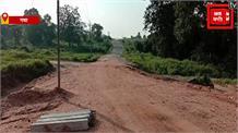 नक्सल प्रभावित क्षेत्र में हो रहे विकास कार्यों पर वन विभाग लगा रहा अड़ंगा