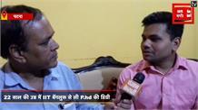 IIT मुंबई से निकाले गए तथागत तुलसी की पंजाब केसरी से खास बातचीत