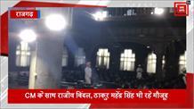 CM जयराम ने बडू साहिब में टेका माथा