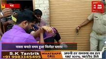 मऊ सिलेंडर ब्लास्ट: हादसे में तीन मकान हुए ध्वस्त, 12 लोगों की मौत, CM ने जताया शोक