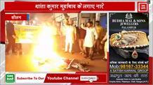 हिंदू जागरण मंच ने फूंका शांता कुमार का पुतला, कही ये बड़ी बात