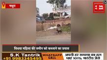 भू-माफिया कर रहे विधवा महिला की जमीन पर कब्जा, मंत्री श्रीकांत शर्मा के भाई पर भी लगे आरोप