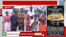 पति को ढूढ़ने के लिए दर-दर की ठोकरें खा रही बिहार की महिला