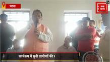 मंत्री विजय कुमार सिन्हा ने किया जन संवाद, सुनी समस्याएं